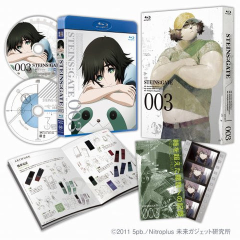 Image for Steins;Gate Vol.3 [Blu-ray+CD Limited Edition]