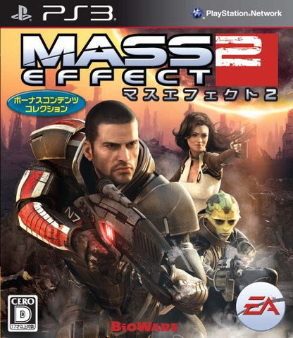 Image for Mass Effect 2