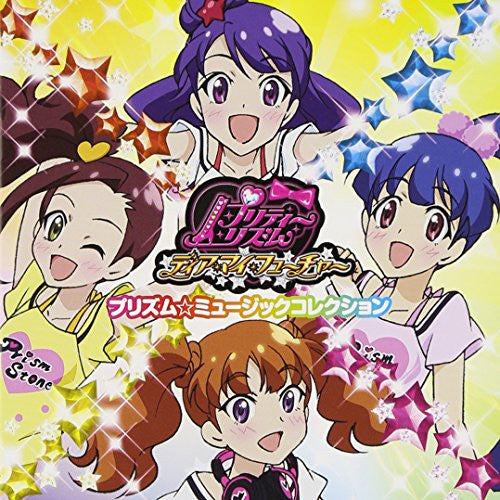 Image 1 for Pretty Rhythm Dear My Future Prism☆Music Collection