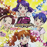 Thumbnail 1 for Pretty Rhythm Dear My Future Prism☆Music Collection