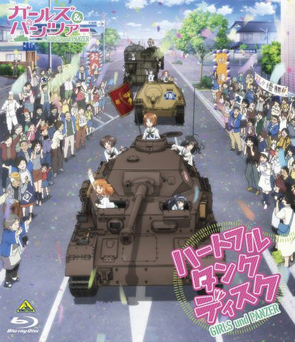 Image for Girls Und Panzer - Heartful Tank Disc [2Blu-ray+CD]