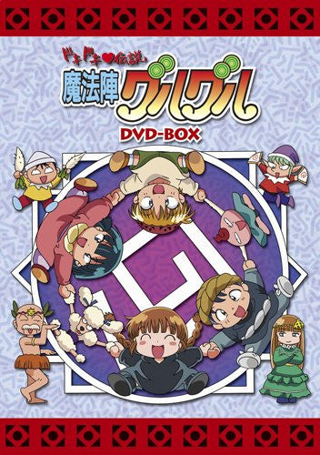 Image 1 for Emotion The Best Dokidoki Densetsu Mahojin Guruguru / Dokidoki Legend Magic Formation Guru Guru DVD Box
