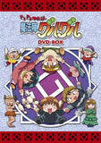 Thumbnail 1 for Emotion The Best Dokidoki Densetsu Mahojin Guruguru / Dokidoki Legend Magic Formation Guru Guru DVD Box