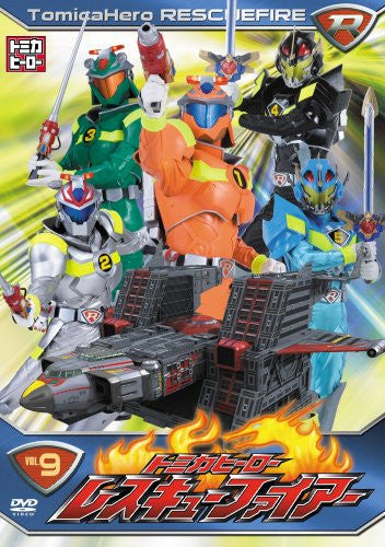 Image 1 for Tomica Hero Rescue Fire Vol.9