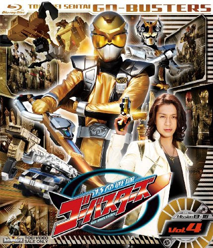Image 1 for Tokumei Sentai Go-Busters Vol.4