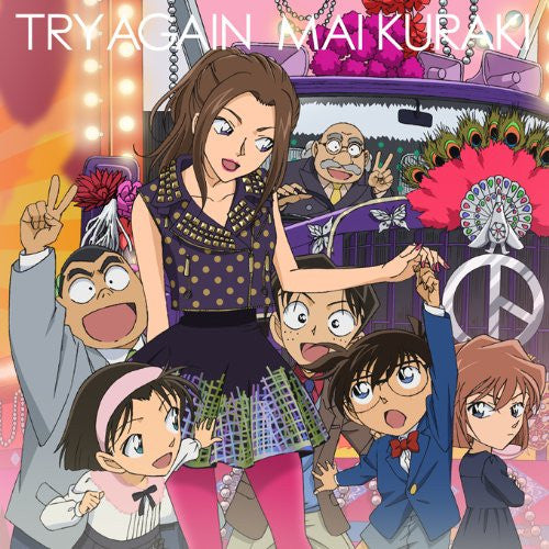 Image 1 for TRY AGAIN / Mai Kuraki [Type B] [Detective Conan Limited Edition]