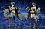 Thumbnail 8 for Kantai Collection ~Kan Colle~ - Mutsu - 1/8 (Penguin Parade)