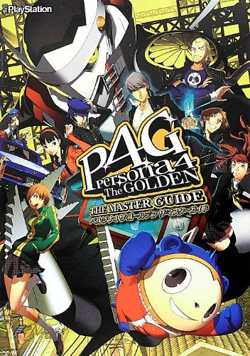 Image 1 for Persona 4: The Golden   Master's Guide