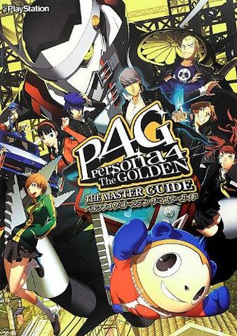 Image for Persona 4: The Golden   Master's Guide
