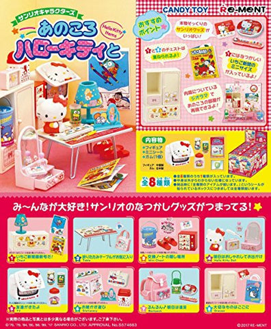 Hello Kitty - Ano Koro Hello Kitty to - 1 - Chest (Re-Ment)