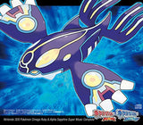 Thumbnail 5 for Nintendo 3DS Pokémon Omega Ruby & Alpha Sapphire Super Music Complete
