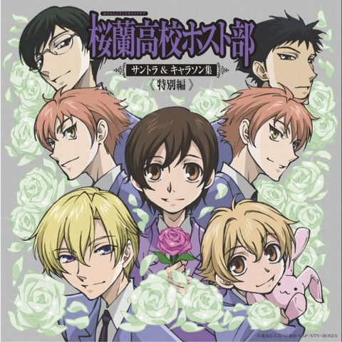 Image for Ouran High School Host Club Soundtrack & Character Song Collection <Special Edition>