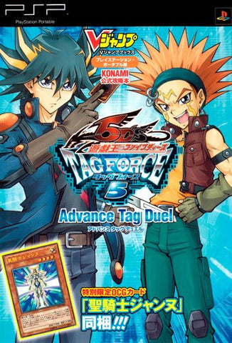 Image for Yu Gi Oh! 5 D's Tag Force 5 Advance Tag Duel Strategy Guide Book / Psp