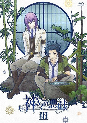 Image 2 for Kamigami No Asobi III