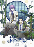 Thumbnail 2 for Kamigami No Asobi III
