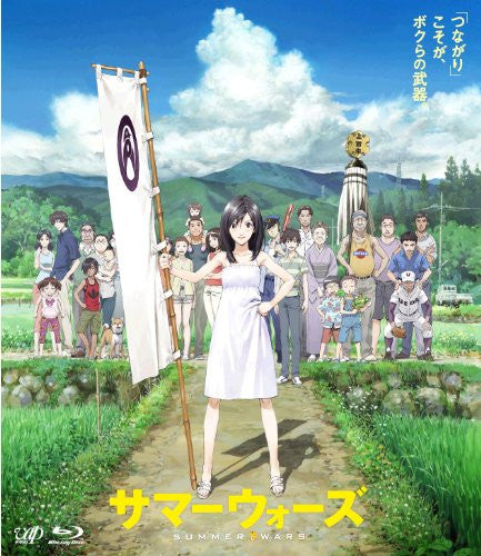 Image 1 for Summer Wars