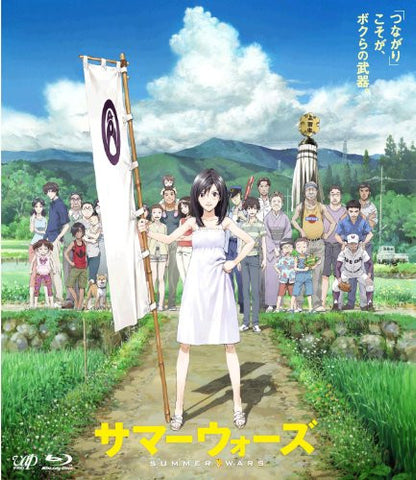 Image for Summer Wars