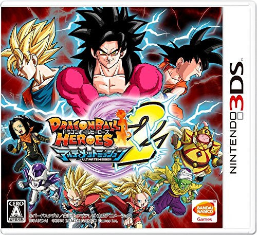 Image 1 for Dragon Ball Heroes Ultimate Mission 2