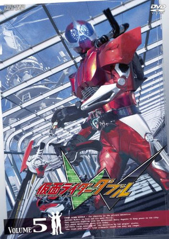 Image for Kamen Rider Double W Vol.5