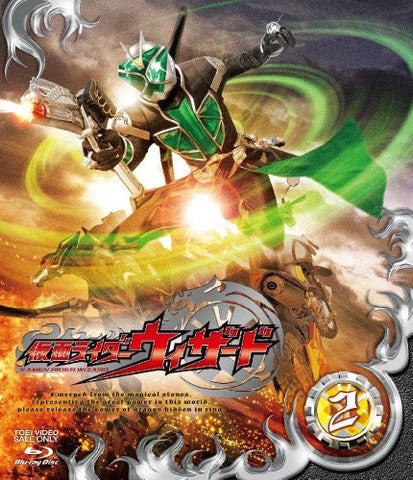 Image for Kamen Rider Wizard Vol.2
