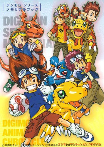 Image 1 for Digimon Series Memorial Book Digimon Animation Chronicle Art Book