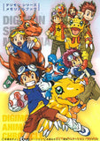Thumbnail 1 for Digimon Series Memorial Book Digimon Animation Chronicle Art Book