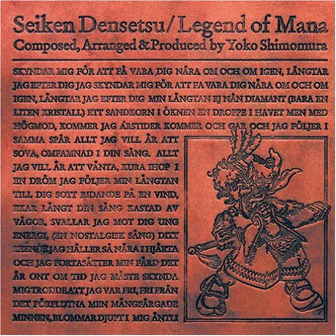Image for Seiken Densetsu / Legend of Mana Original Soundtrack
