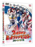 Thumbnail 1 for Ultraman Hit Song History New Hero Hen