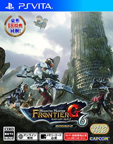 Image 1 for Monster Hunter Frontier G6 Premium Package