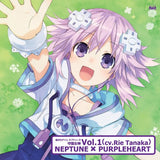 Thumbnail 1 for Choujigen Game Neptune Shugo Megami Vol.1 NEPTUNE×PURPLE HEART (cv.Rie Tanaka)