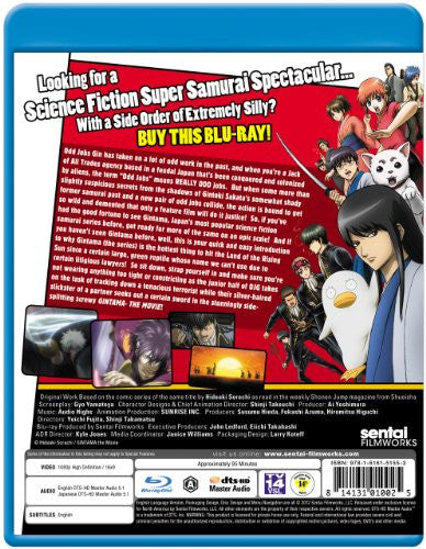 Image 3 for Gintama: The Motion Picture