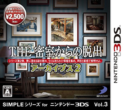 Image 1 for The Misshitsukara no Dasshutsu Archives 2 (Simple Series for 3DS Vol. 2)