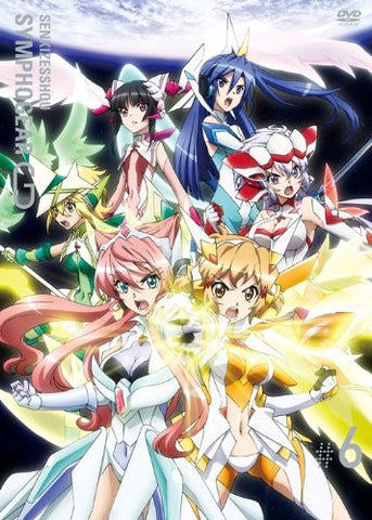 Image for Senki Zessho Symphogear G Vol.6 [Limited Edition]