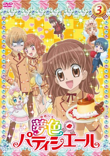 Image 1 for Yume Iro Patissiere Vol.3
