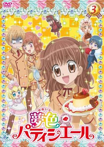 Image for Yume Iro Patissiere Vol.3
