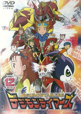Image for Digimon Tamers Vol.12