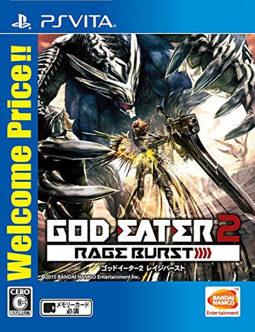 God Eater 2: Rage Burst (Welcome Price!!)