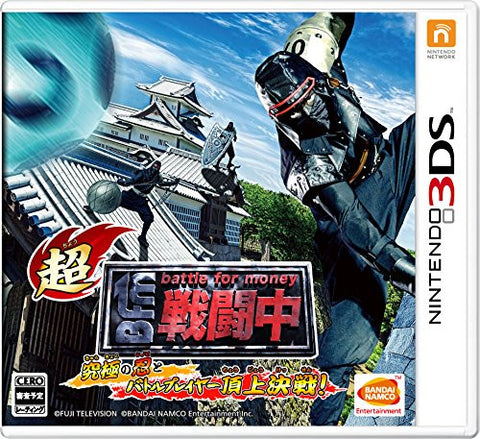 Image for Cho Sentouchuu Kyuukyoku no Shinobu to Battle Player Choujou Kessen