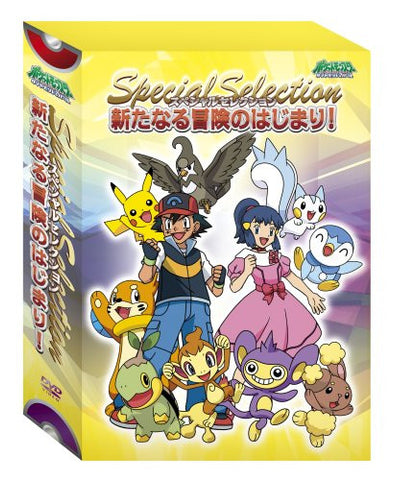 Image for Pocket Monster Diamont Pearl Special Selection Arata Naru Boken No Hajimari