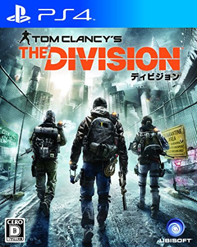 Image 1 for Tom Clancy's: The Division