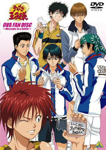 Image for The Prince Of Tennis OVA Fan Disc - Message In A Bottle