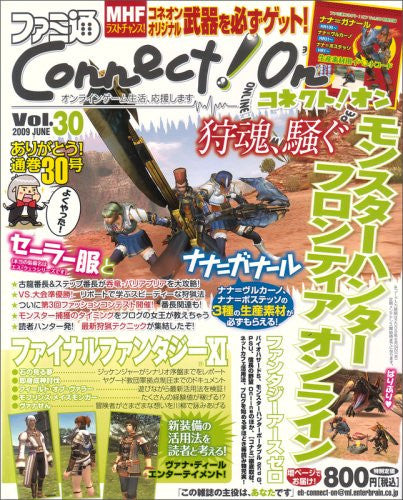 Image 1 for Famitsu Connect! On Vol.30 June Japanese Videogame Magazine