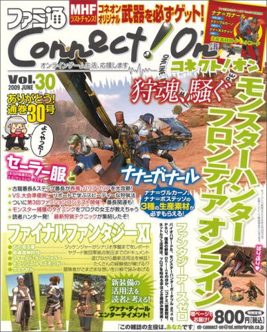 Image for Famitsu Connect! On Vol.30 June Japanese Videogame Magazine