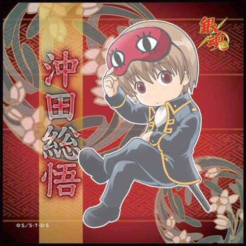 Image 1 for Gintama - Okita Sougo - Towel - Mini Towel - Ver.3 (Broccoli)