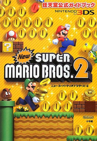 Image for New Super Mario Bros. 2 Nintendo Official Guidebook