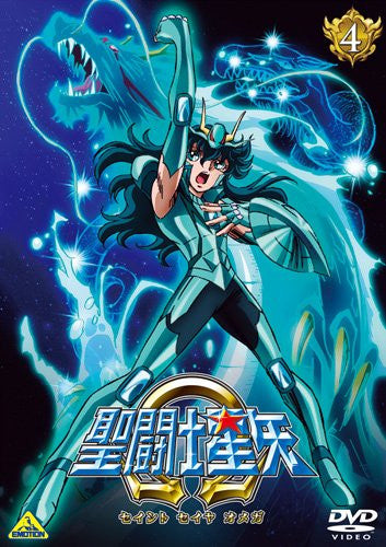 Image 1 for Saint Seiya Omega 4
