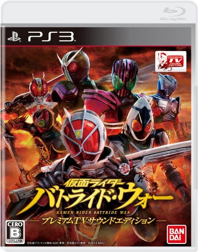 Image 1 for Kamen Rider Battride War [Premium TV Sound Edition]