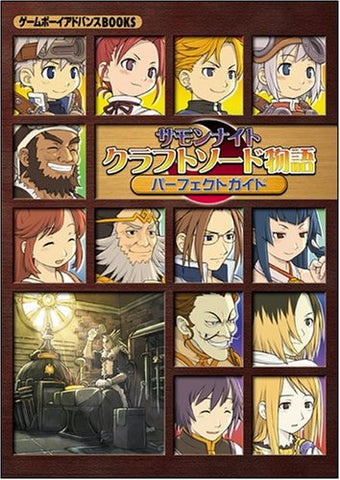 Image for Summon Night Craft Sword Story Perfect Guide Book / Gba
