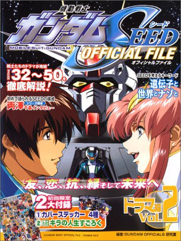 Image for Gundam Seed Official File Dorama Hen #2