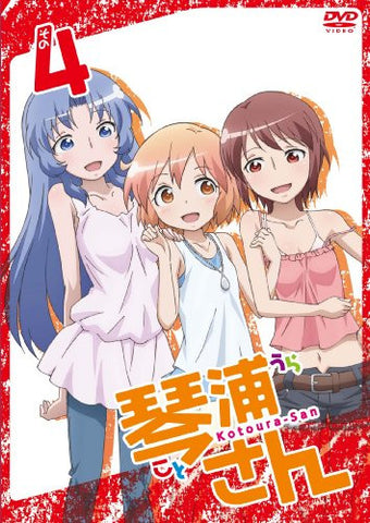 Image for Kotoura-san Vol.4